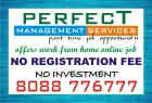 Online Part Time Copy Paste Job Without Investment and Registration Fees | 8088776777 | Online