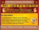 How to Get your Love Back  +91-9891699659 in Gujarat