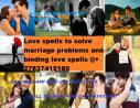 WORLD'S NO.1  online lost love money spell caster in UK, USA +27837415180 Canada