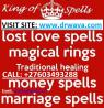 +27603493288 NO 1 HERBALIST, PSYCHIC, LOVE BOND, MARRIAGE, RETURN LOST LOVE Spell caster Cwmbran, De
