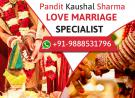 Husband Wife Problem Solution Pandit +91-9888531796