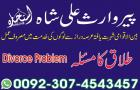 Istikhara online for marriages