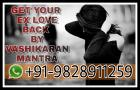 #how to get yor ex lover back.+91-9828911259