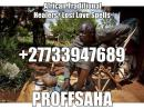 Most powerful love spell caster / African powerful traditional healer profsaha in uk, USA, CANADA, A