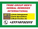 Tribe Group Herbal Remedies International Call +27710732372 Qatar