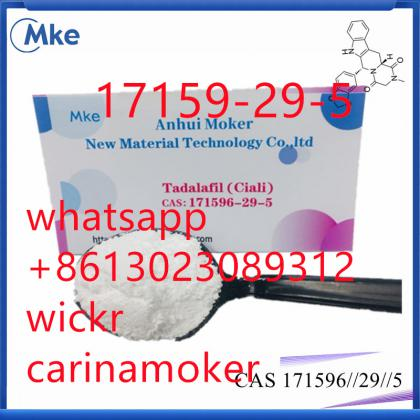 Best Quality Tadalafil From Pharmaceutical Factory High Purity CAS 171596-29-5 Steroid